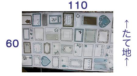 【雑貨/USAコットン】キルトラベル /P41 横60×縦110cm