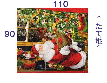 【雑貨/USAコットン/パネル】P-54/クリスマスの準備 幅90×高さ110cm
