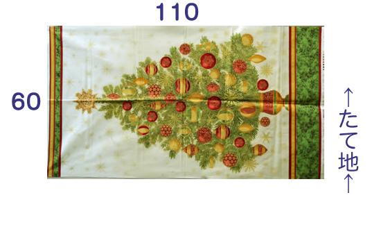 【雑貨/パネル/ROBERT KAUFMAN(ロバートカフマン)】P-62/クリスマスツリー サイズ:60cm×110cm
