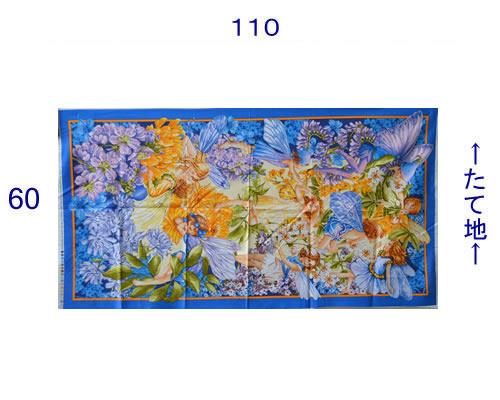 【雑貨/パネル/Robert Kaufman】P-79/花の妖精たち サイズ:60cm×110cm