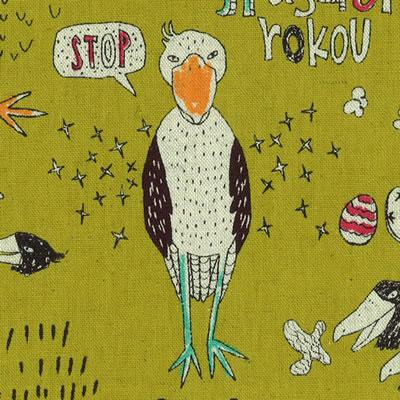 【雑貨/USAコットン/kei fabric】H-125/ハシビロコウ  50cm×55cm