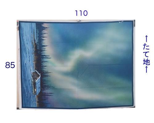 【雑貨/パネル】P-86/冬の朝 サイズ:85cm×110cm