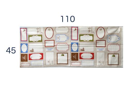 【雑貨/パネル/Andover】P-93/キルトラベル2019 サイズ:45cm×110cm