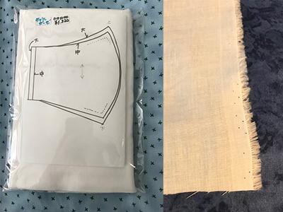 手作りマスク用 ダブルガーゼ 100×110センチ(送料込)