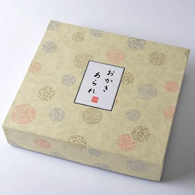伝(中)  9袋入 〜丁寧に仕上げた味が光る逸品〜