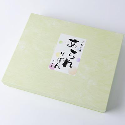 三軒茶屋あられりぼん(大)15袋入 「世田谷みやげ2014」認定商品