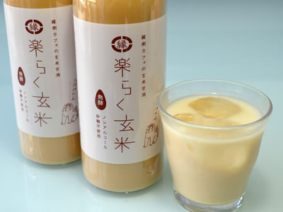 玄米甘酒「楽らく玄米」490ml×6本/ノンアルコール・砂糖不使用