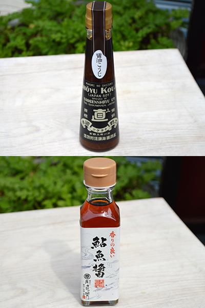 玄米甘酒「楽らく玄米」&せたがや縁側cafe選りすぐりの調味料セット(元祖蚊帳ふきん付き)