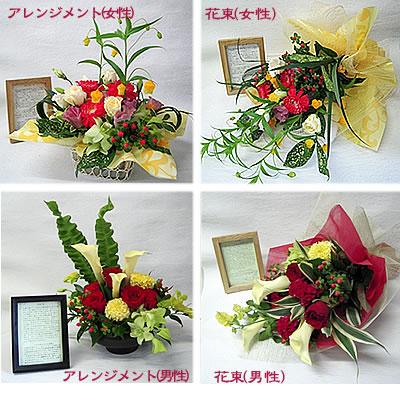 【花のギフト/プレゼントに・お祝いに】大切な気持ちを伝えるお手伝い フラワーアレンジメント(5,000円)