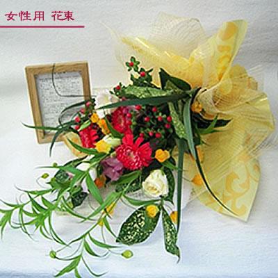 贈る方の占い&その結果を元にした世界にひとつのフラワーアレンジメントセットDELUXE(女性用:花束)