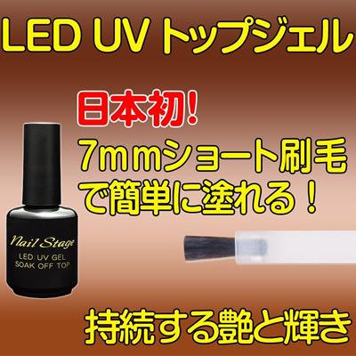 ★ 10%OFF ★ジェルネイル スターターキット LEDライト カラージェル付セットn2 プロ用最高級品質【送料無料】