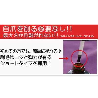 【クリアジェル LED UV】 ソークオフベース 15ml