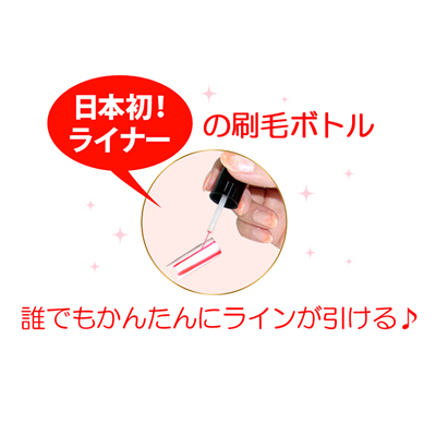 日本初!ライナーとショート刷毛が選べるカラージェル LED UVソークオフ 5ml リトル