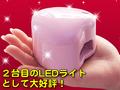 【LEDライト/UVライト】 ジェルネイルLEDライト  ハート ミニ 【送料無料】