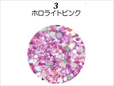 【ラメグリッター/ジェルネイル】 レーヌ森ブレンドグリッター 3.ホロライトピンク/8g(高級ネイルケース付