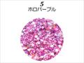 【ラメグリッター/ジェルネイル】 レーヌ森ブレンドグリッター 5.ホロパープル/8g(高級ネイルケース付