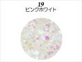 【ラメグリッター/ジェルネイル】 レーヌ森ブレンドグリッター 19.ピンクホワイト/8g(高級ネイルケース付