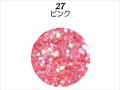 【ラメグリッター/ジェルネイル】 レーヌ森ブレンドグリッター 27.ピンク/8g(高級ネイルケース付