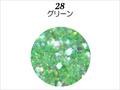【ラメグリッター/ジェルネイル】 レーヌ森ブレンドグリッター 28.グリーン/8g(高級ネイルケース付