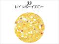 【ラメグリッター/ジェルネイル】 レーヌ森ブレンドグリッター 33.レインボーイエロー/8g(高級ネイルケース付