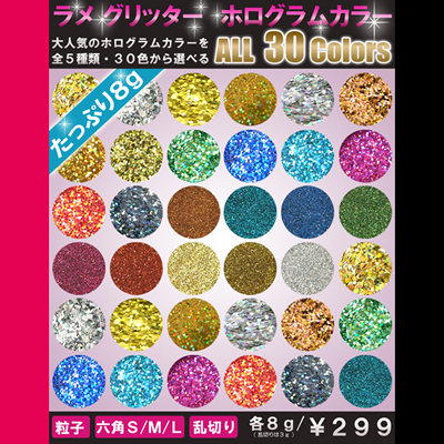 【ラメグリッター/ジェルネイル】 メタリック(粒子) 233.ワインパープル /8g