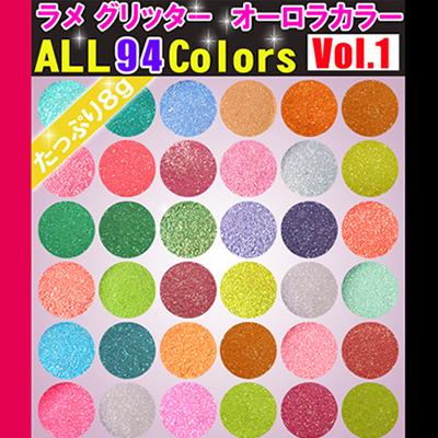 【ラメグリッター/ジェルネイル】 ホログラム 120.六角Mディープゴールド /8g