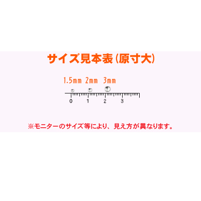 【ジェルネイル/ラインストーン】 6.アクリル オレンジ /1.5mm 1000粒パック