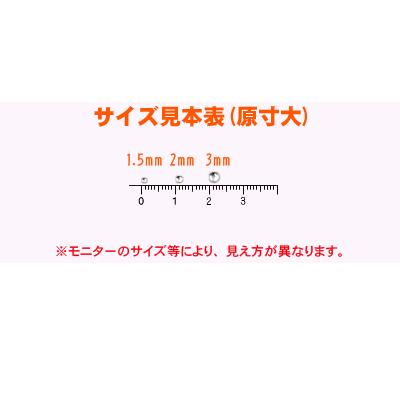 【ジェルネイル/ラインストーン】 8.アクリル ダークゴールド /1.5mm 1000粒パック