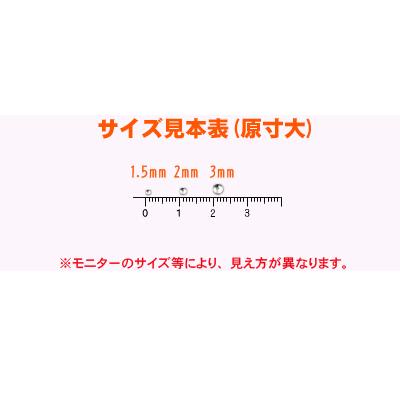 【ジェルネイル/ラインストーン】 1.アクリル レッド /2mm 1000粒パック