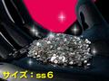 【ジェルネイル/ラインストーン】プレシオス ss6(2mm)/150粒