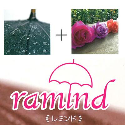 ramind レミンド〜アロマ「ひらつかローズ」の香るアンブレラアロマカバー ブルー