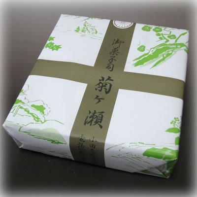 献上銘菓:栗最中&ひとつ栗 どっちも栗セット:6個入