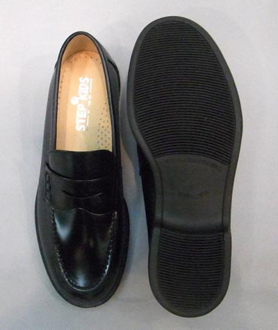 通学靴:ステップアップキッズ(STEP UP KIDS)革タイプ ST2045:ローファータイプ(靴のキング堂オリジナル)/22.5cm