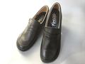 やわらかい革ローファーST5189 靴のキング堂オリジナルローファー通学靴/22.5cm