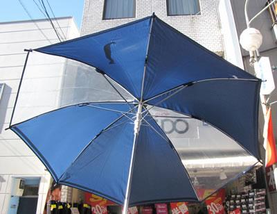 通園・通学傘 定番の黄色の無地傘 55cm
