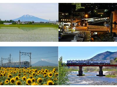 弘南鉄道2018カレンダー