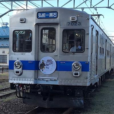路娘「白雪つばさ」弘南鉄道ヘッドマークレプリカ
