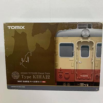 弘南鉄道キハ22形セット Nゲージ TOMIX 限定品 (送料込)