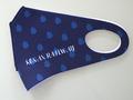 弘南鉄道オリジナルマスク <BLUE> FREE
