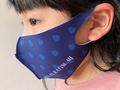 弘南鉄道オリジナルマスク <BLUE> Kids