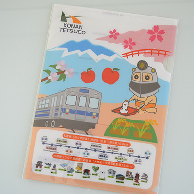 弘南鉄道「ラッセル君」オリジナルクリアファイル