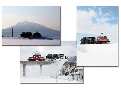 冬のラッセル車 ポストカードセット(3枚入)