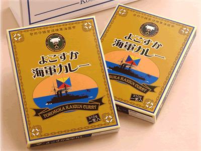 よこすか海軍カレー&葉山牛入りビーフシチュウセット 各3個セット(合計6個)