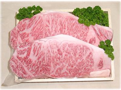 お祝い末広がりステーキセット ( 国産和牛ステーキ2枚セット)