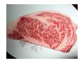 国産和牛・国産豚:バーベキューセット 〜国産和牛サーロインステーキ200g