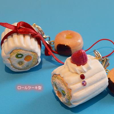 【アクセサリー】ストラップ おかしなお菓子ストラップ♪ /ベリーハートケーキ型