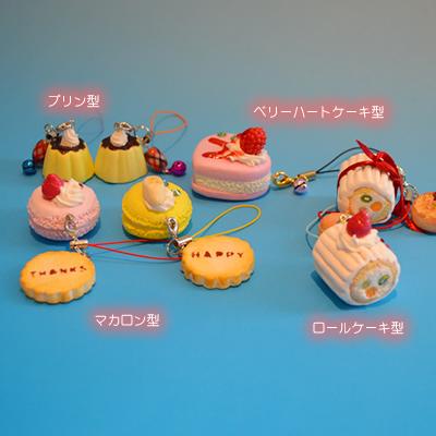 【アクセサリー】ストラップ おかしなお菓子ストラップ♪ /マカロン型