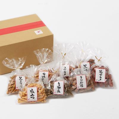 【お試し】かりんとう 小袋8種詰合せ『HAPPY 8』 各50g×8袋
