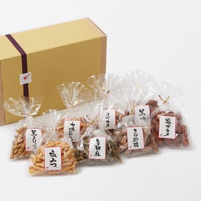 【ギフト】かりんとう 小袋8種詰合せ『HAPPY 8』 各50g×8袋