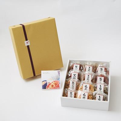 【ギフト】かりんとう 小袋12袋詰合せ『HAPPY 12』 各50g×12袋